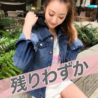 レディー(Rady)のRady☆デニムジャケット(Gジャン/デニムジャケット)