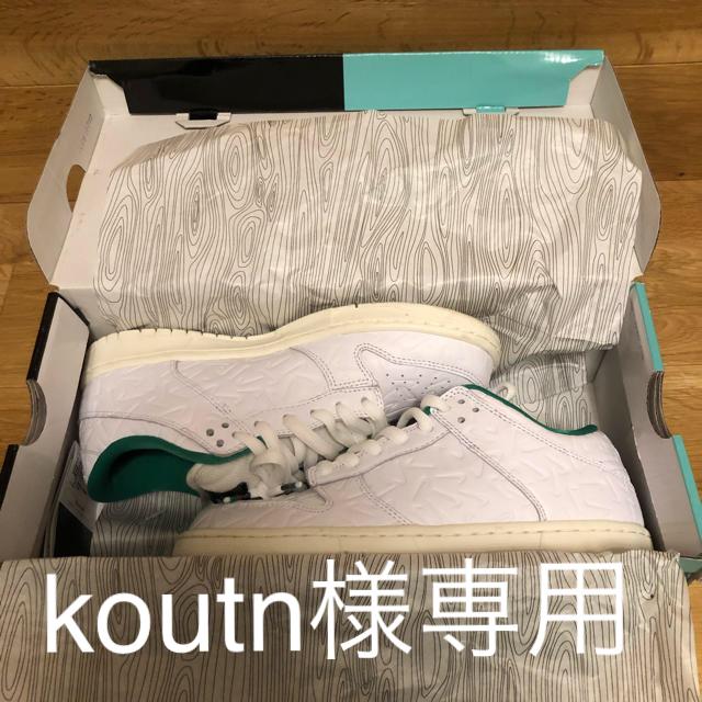 NIKE(ナイキ)のBEN-G×ナイキ SB ダンク ロー ホワイト/グリーン メンズの靴/シューズ(スニーカー)の商品写真
