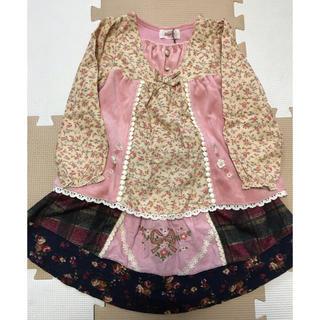 スーリー(Souris)のスーリー ♡セット100(スカート)