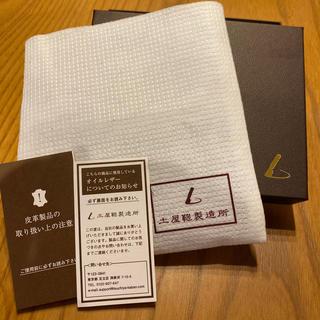 ツチヤカバンセイゾウジョ(土屋鞄製造所)の小銭入れ(コインケース/小銭入れ)