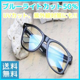 112 ウェリトン メガネ ブルーライトカット 伊達眼鏡 パソコン用 PC用(サングラス/メガネ)