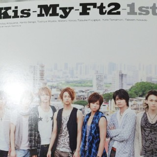 Kis-My-Ft2 - Kis-My-Ft2-1st