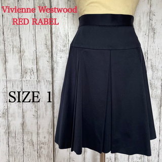ヴィヴィアンウエストウッド(Vivienne Westwood)の美品ヴィヴィアンウエストウッドネイビースカート(ひざ丈スカート)