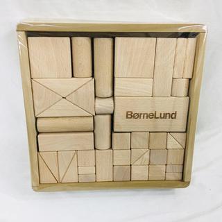 ボーネルンド(BorneLund)のボーネルンド BorneLund オリジナル積み木S(積み木/ブロック)
