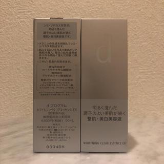 ディープログラム(d program)の美白美容液 敏感肌用 2本セット dプログラム ホワイトニングCエッセンスEX(美容液)
