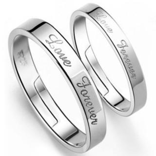 【☆ペアアクセサリー工房☆】人気 ペアリング 指輪 刻印 ステンレス2個セット(リング(指輪))