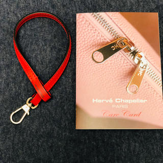エルベシャプリエ(Herve Chapelier)のHervechapelierレザーストラップ 1660L ルージュ(キーホルダー)