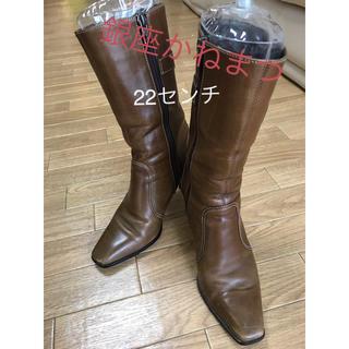 ギンザカネマツ(GINZA Kanematsu)の銀座カネマツ 22センチ ロングブーツ  (ブーツ)