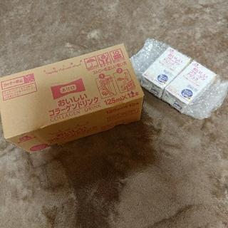 森永製菓 - おいしいコラーゲンドリンクピーチ味12本オマケレモン味2本