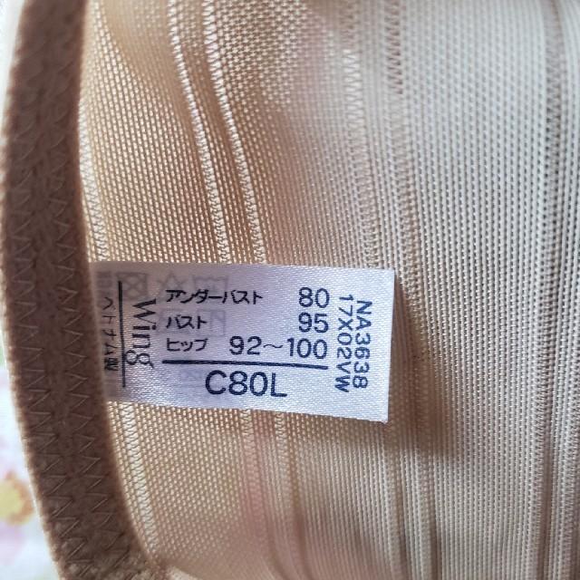 Wing(ウィング)の矯正下着 レディースの下着/アンダーウェア(その他)の商品写真