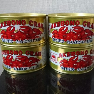 マルハニチロ  あけぼの  タラバガニ  カニ缶  たらばがに(缶詰/瓶詰)