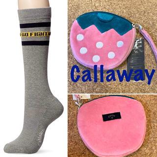 キャロウェイゴルフ(Callaway Golf)の2点セット‼️新品■7,480円【キャロウェイ】ポーチ、ソックス (その他)
