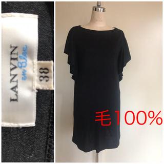 ランバンオンブルー(LANVIN en Bleu)の美品ランバン オン ブルー上質毛100%フリルワンピース(ひざ丈ワンピース)