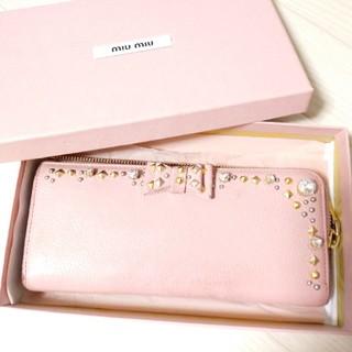 ミュウミュウ(miumiu)のMIUMIUキラキラビジュー財布♡(財布)