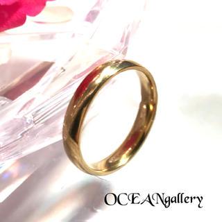 送料無料 14号 ゴールド サージカルステンレス シンプル 甲丸 リング 指輪(リング(指輪))