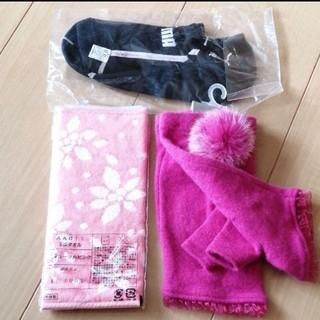 プーマ(PUMA)のソックス、手袋、ミニタオル 3点セット(ソックス)