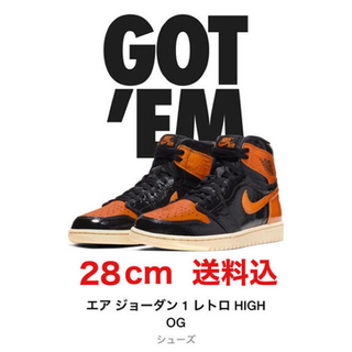 ナイキ(NIKE)のJORDAN 1 OG SHATTERED BACKBOARD 3.0 28cm(スニーカー)