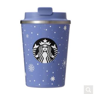 スターバックスコーヒー(Starbucks Coffee)のホリデー 2019 ステンレスタンブラーブルー スターバックス スタバ(タンブラー)