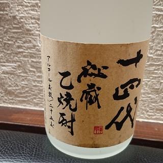十四代 米焼酎720ml(焼酎)