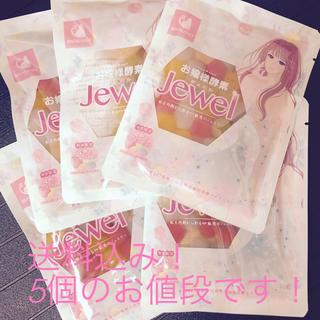 お嬢様酵素 jewel 5個(ダイエット食品)