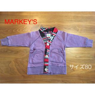 マーキーズ(MARKEY'S)のMARKEY'Sヘンプカーディガン 80(カーディガン/ボレロ)