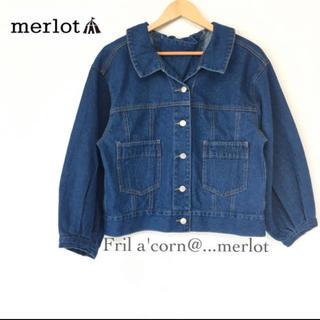 メルロー(merlot)のmerlot  編み上げデニムジャケット(Gジャン/デニムジャケット)