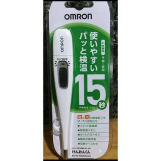 オムロン(OMRON)のオムロン電子体温計 けんおんくん MC-687(その他)