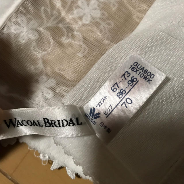 Wacoal(ワコール)のウエストニッパー レディースの下着/アンダーウェア(ブライダルインナー)の商品写真