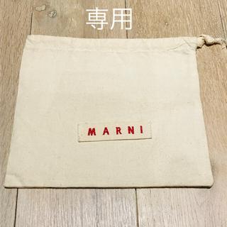マルニ(Marni)のMARNI 保存袋(財布)