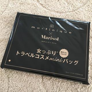 マルティニークルコント(martinique Le Conte)のマルティニーク マリソル トラベルコスメバッグ未開封(ポーチ)