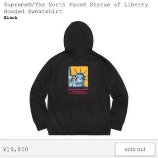 シュプリーム(Supreme)のSupreme × TNF Hooded Sweatshirt 黒S(パーカー)