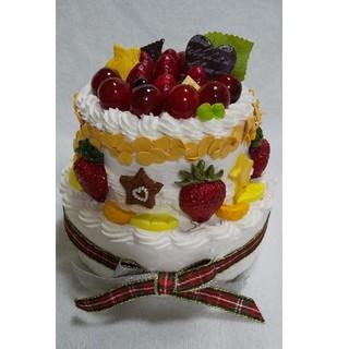 ラストsale❱フルーツケーキ2段式🍰フェイク☆食品サンプル(その他)