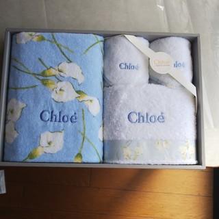 クロエ(Chloe)の CHLOe.タオルケット(タオルケット)