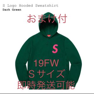 シュプリーム(Supreme)のSupreme S Logo Hooded Sweatshirt S おまけ付(パーカー)