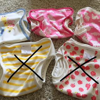 ニシキベビー(Nishiki Baby)のマミー様専用 布おむつカバー2枚(布おむつ)