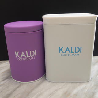 カルディ(KALDI)のカルディ 限定キャニスター 缶セット(容器)