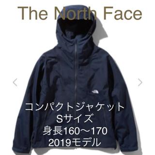 ザノースフェイス(THE NORTH FACE)のリコ様 ノースフェイス コンパクトジャケット Sサイズ(ナイロンジャケット)