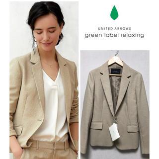 グリーンレーベルリラクシング(green label relaxing)のユナイテッドアローズ♡タグ付きジャケット(テーラードジャケット)