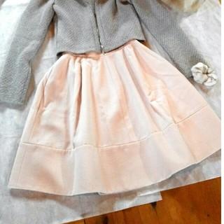 フォクシー(FOXEY)のご予約品でございます。フォクシー カシミヤ混スカート♡ピンク(ひざ丈スカート)