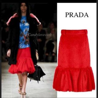 プラダ(PRADA)の【美品】PRADA 膝丈スカート(ひざ丈スカート)