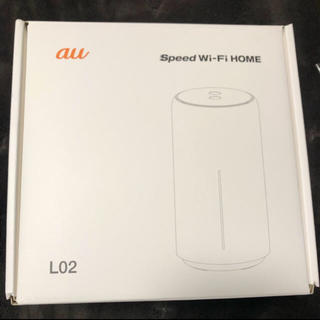 エーユー(au)のSpeed Wi-fi HOME L02(その他)