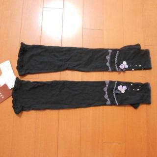 アクシーズファム(axes femme)の新品☆アクシーズファムのガーデンUVカット手袋(手袋)