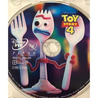 トイストーリー(トイ・ストーリー)の未再生 トイストーリー4  DVD 1枚 のみ(外国映画)