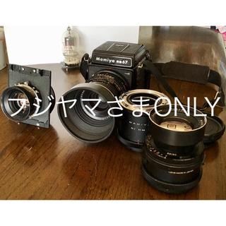 マミヤ(USTMamiya)のマミヤ Mamiya RB67 Pro S ボディ+90mm +180mm 他(フィルムカメラ)