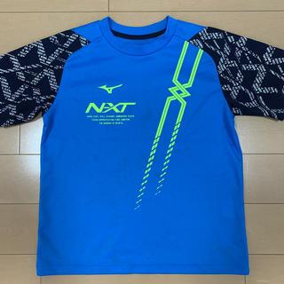 ミズノ(MIZUNO)のTシャツ140 男子 ミズノ MIZUNO(Tシャツ/カットソー)