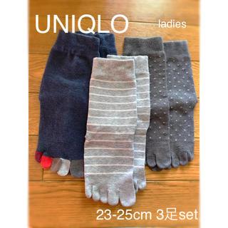 ユニクロ(UNIQLO)のユニクロ UNIQLO 5本指靴下 3足セット ヨガ 冷え取り(ソックス)