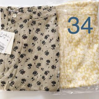 エディットフォールル(EDIT.FOR LULU)の【新品タグ付き】2点セット♡ EDIT.FOR LULU スカート、パンツ(ロングスカート)