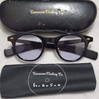 テンダーロイン(TENDERLOIN)の白山眼鏡 timeworn clothing/ボストン眼鏡 メガネ bk(サングラス/メガネ)