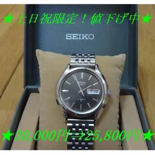 セイコー(SEIKO)の【アンティーク腕時計】KING SEIKO HI-BEAT 5626-7120 (腕時計(アナログ))