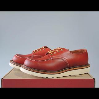 レッドウィング(REDWING)の8103オックスフォード9Dオロラセット☆セッター8875 875 9106(ブーツ)